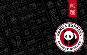 Buy Panda Express Gift Cards or eGifts in bulk